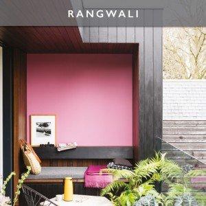 RANGWALI-Button